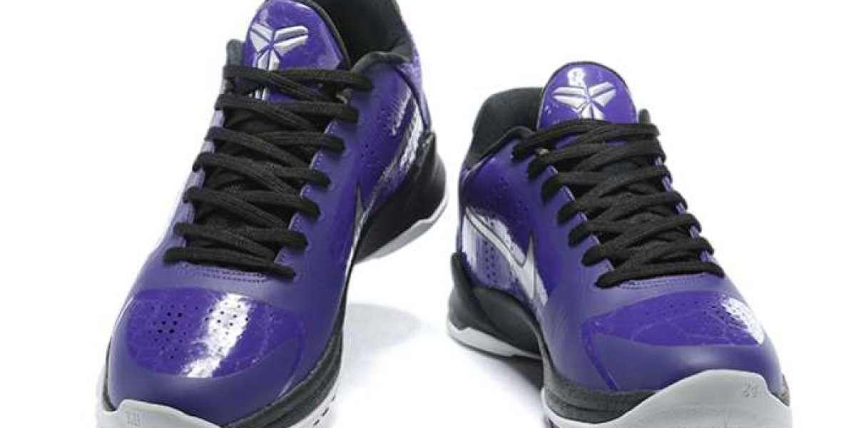 Where can I buy the latest Nike Kobe 5?