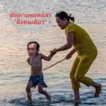 kru thai Profile Picture